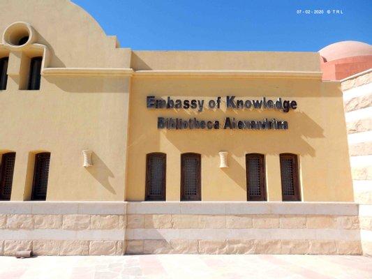 El Gouna Embassy of Knowledge - Bibliotheca Alexandrina