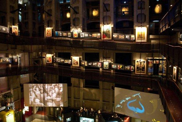 National Cinema Museum