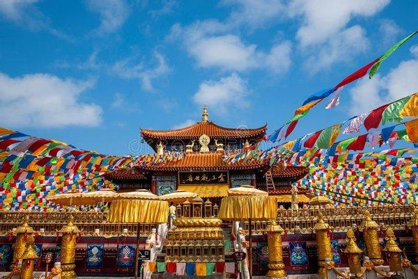 Nanshan Daxiaodongtian