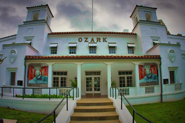 Ozark Bathhouse