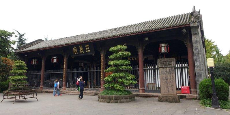 Sanyi Temple