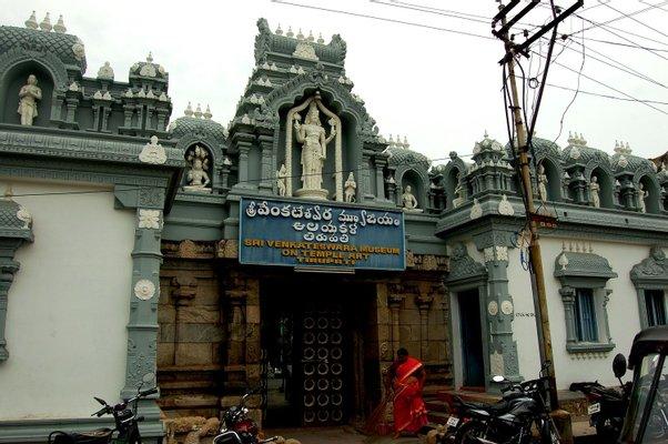 Sri Venkateswara Museum on temple Art Tirupati