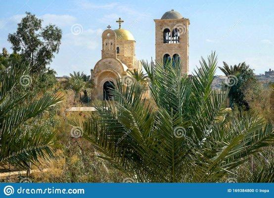 St. John The Baptist Romanian Church (Jordan River)