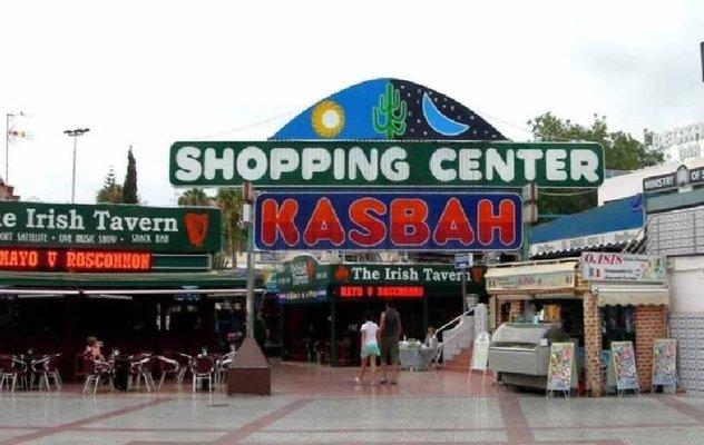 Kasbah Shopping Center