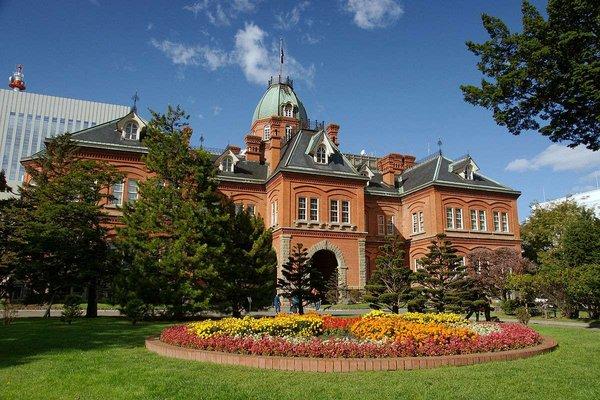 Hokkaidō Government Office
