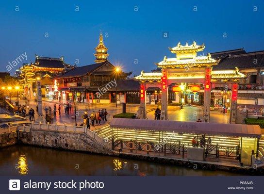 Taihu Yuantouzhu Scenic Area (Southeast Gate 1)