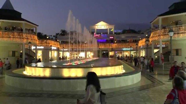 Fountain Las Americas