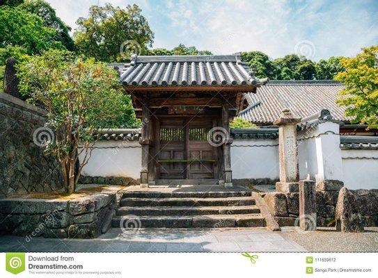 Komyozen-ji