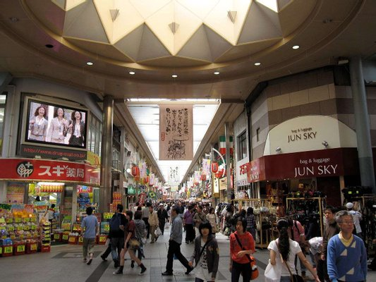 Osu Shopping Street