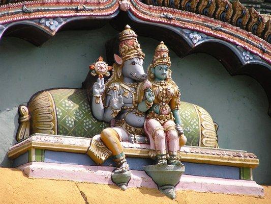 Shri Varaha Swamy Temple