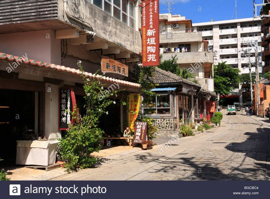 Tsuboya Yachimun Street