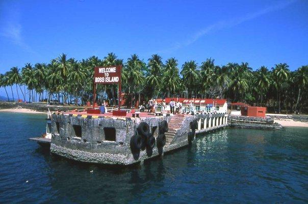 Netaji Subhash Chandra Bose Island