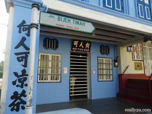Ho Yan Hor Museum