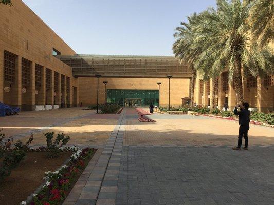 King Abdulaziz Historical Center (National Museum)