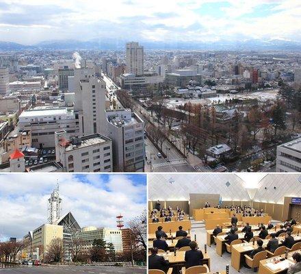 Toyama City Hall observation tower