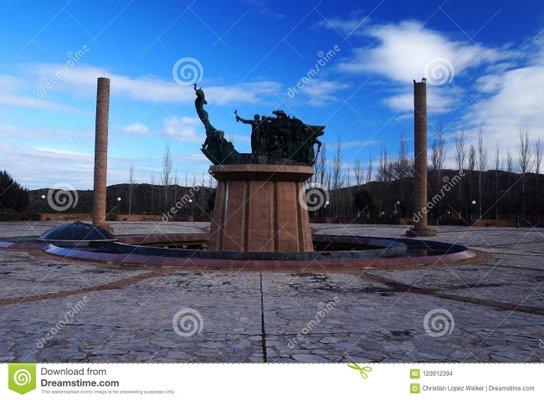 Pueblo Memorial Puntano
