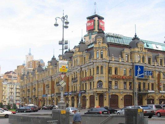Khreschatyk St