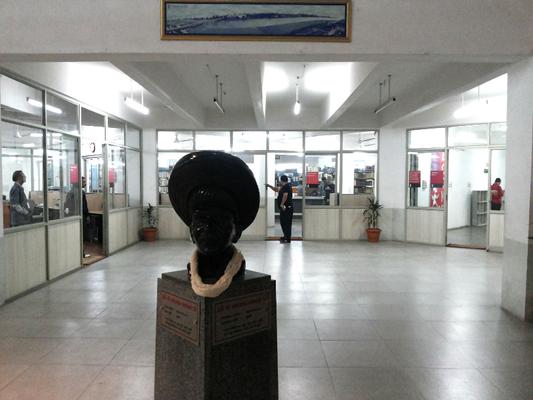Kavi Narmad Central Library