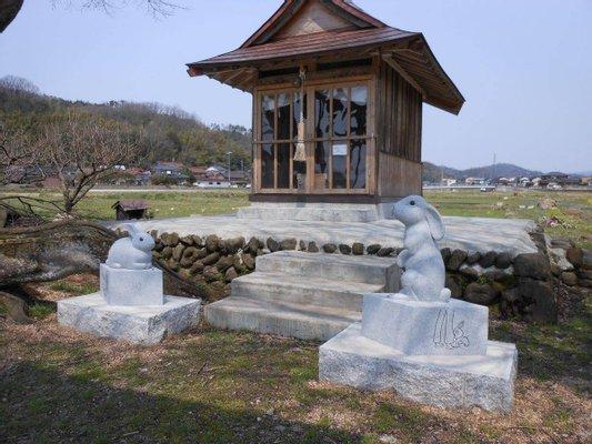 Hakuto Shrine