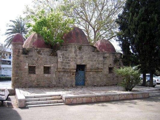 Midron Yaffo Park