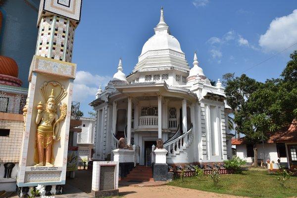 Angurukaramulla Temple (Bodhirajaramaya)