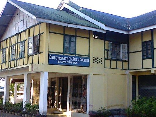 Nagaland State Museum