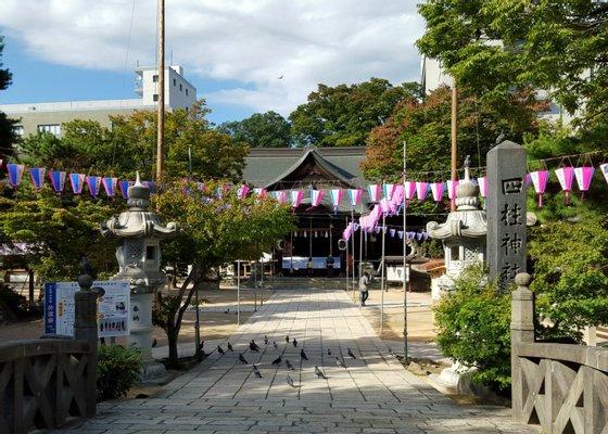 Nawate St