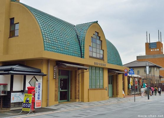 Izumotaisha-Mae Station