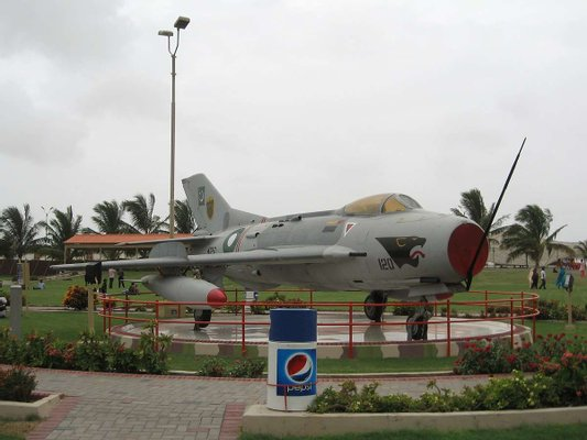 Pakistan Air Force Museum