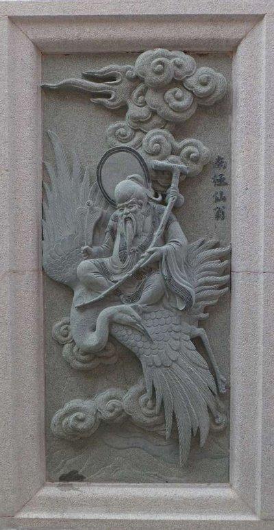 Huan Dao Nan Lu
