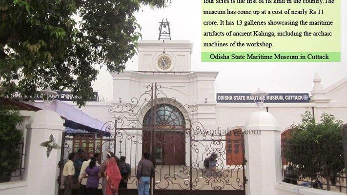 Odisha State Maritime Museum, Cuttack