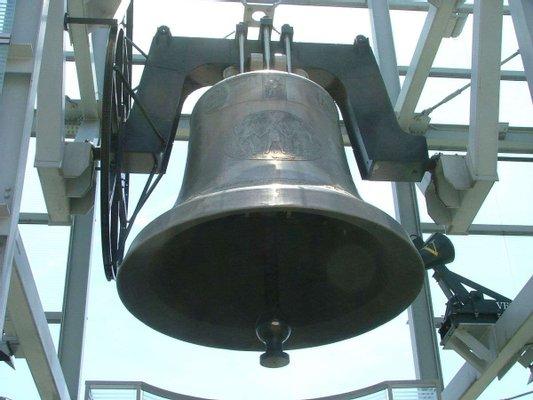 World Peace Bell Center