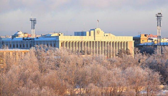 Omsk regional printing house