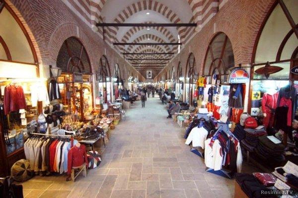 Alipaşa Bazaar