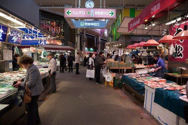 Ōmichō Market