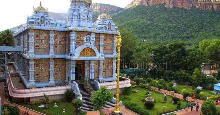 Iskcon Temple Tirupati