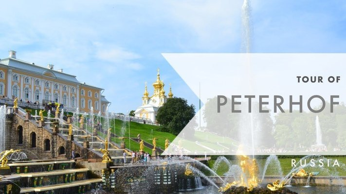 """Scientific Archives of the State Museum-Reserve """"Peterhof""""  """