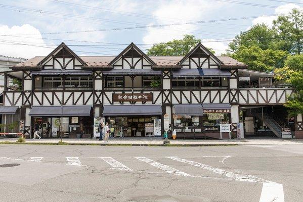 Old Karuizawa Ginza Street