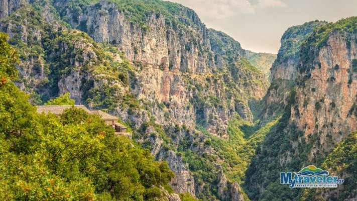 Vikos National Park