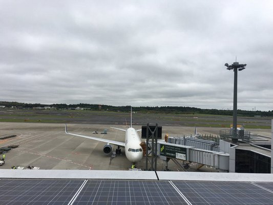 Narita Airport Terminal 1 Observation Deck