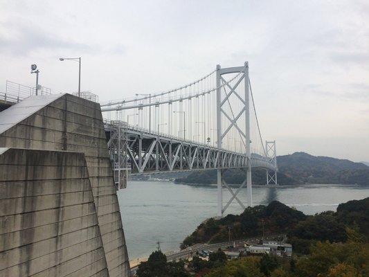 Innoshimao Bridge