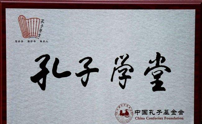 Qian Fo Shan Dong Lu