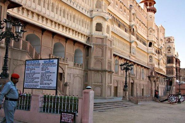 Sri Sadul Museum