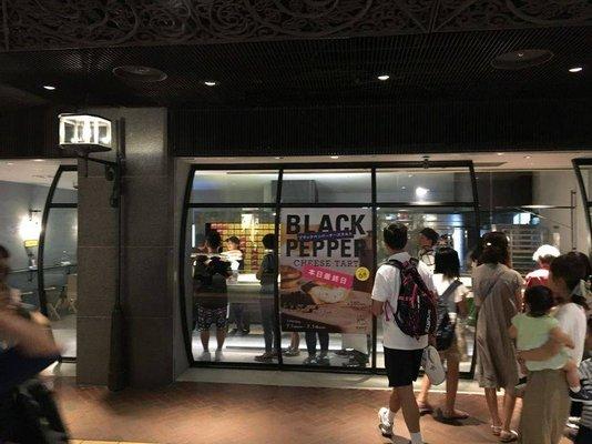 BAKE CHEESE TART Tenjin Underground Mall