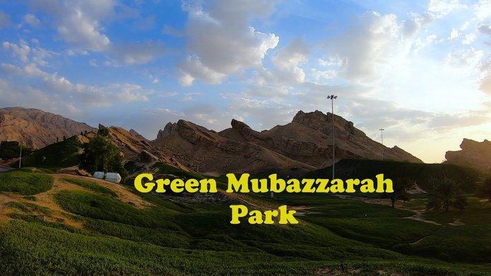 Green Mubazzarah Lake