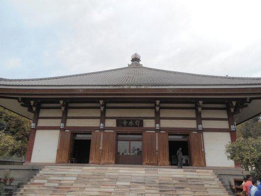Indosan Nipponji