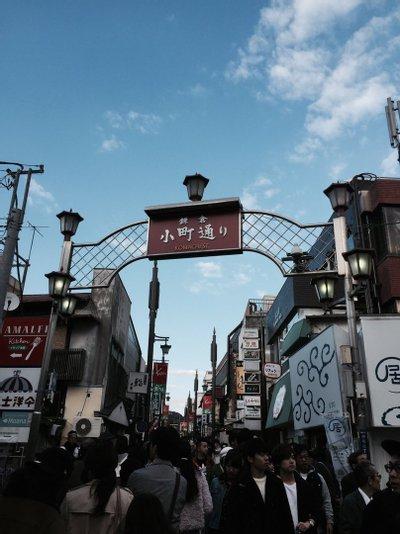 A Happy Pancake Kamakura Komachi-dori