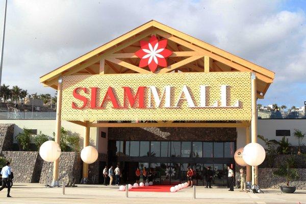 Siam Mall