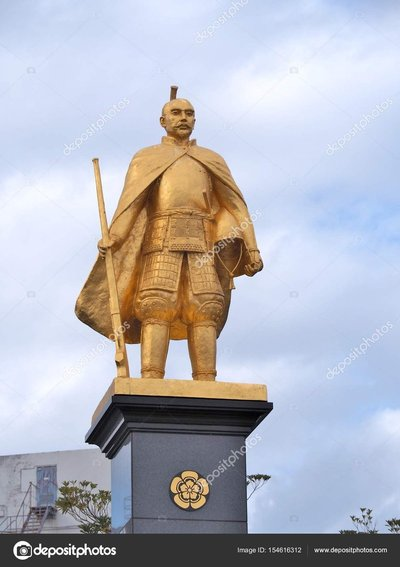 Statue of Oda Nobunaga