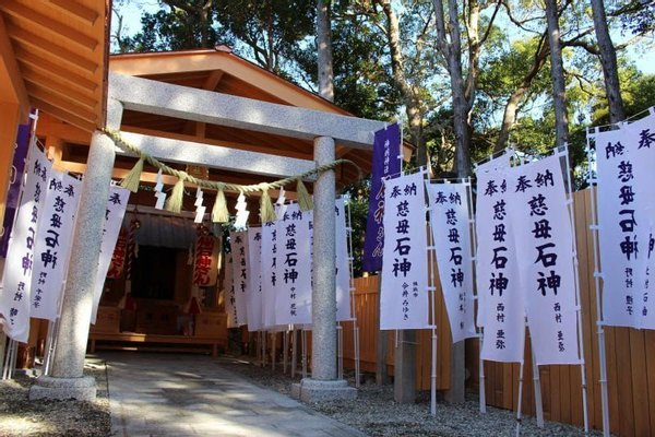 Shinmei Shrine Ishigami-san